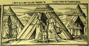 Abraham & Sarah's Family