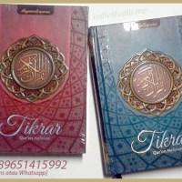 Alquran Syaamil Tikrar untuk Anda yang Ingin Menjadi Hafiz Quran