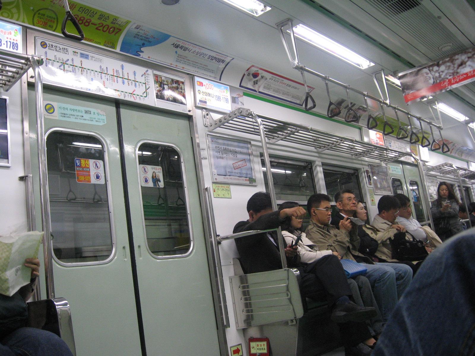 Korea train