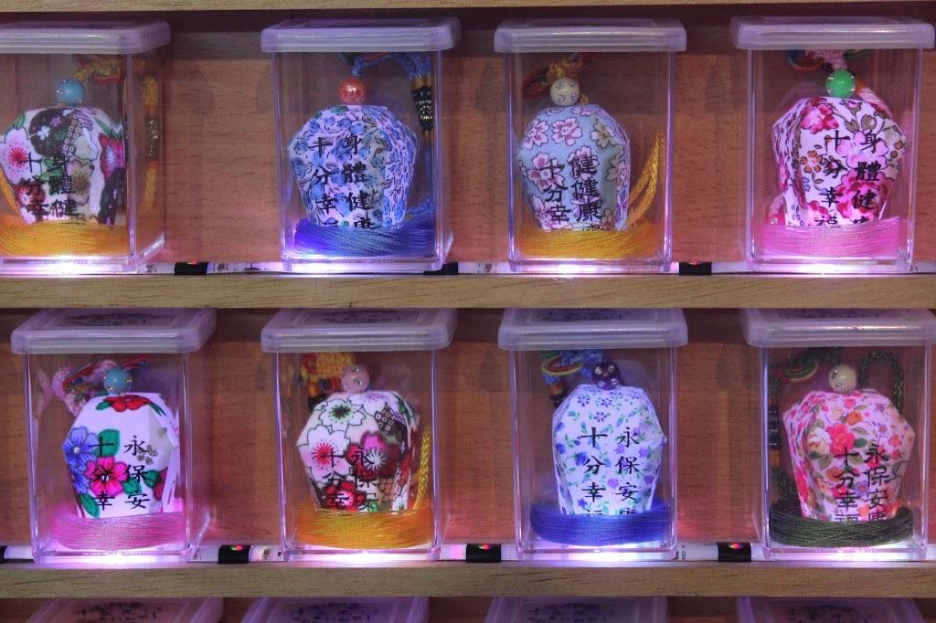 Taiwan mini lanterns
