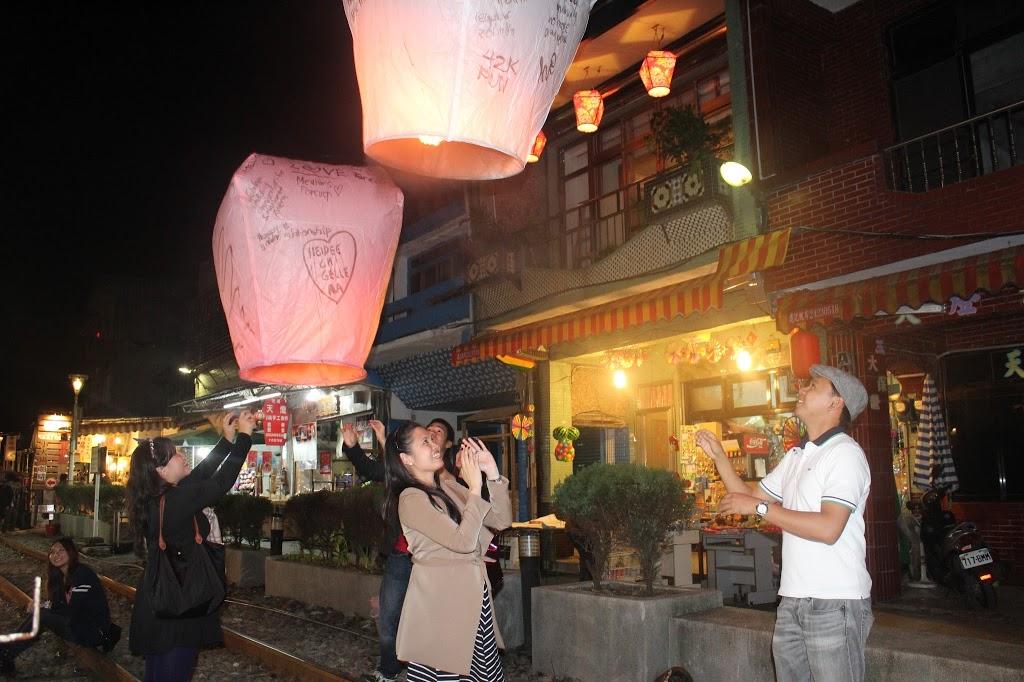Taiwan lantern wish
