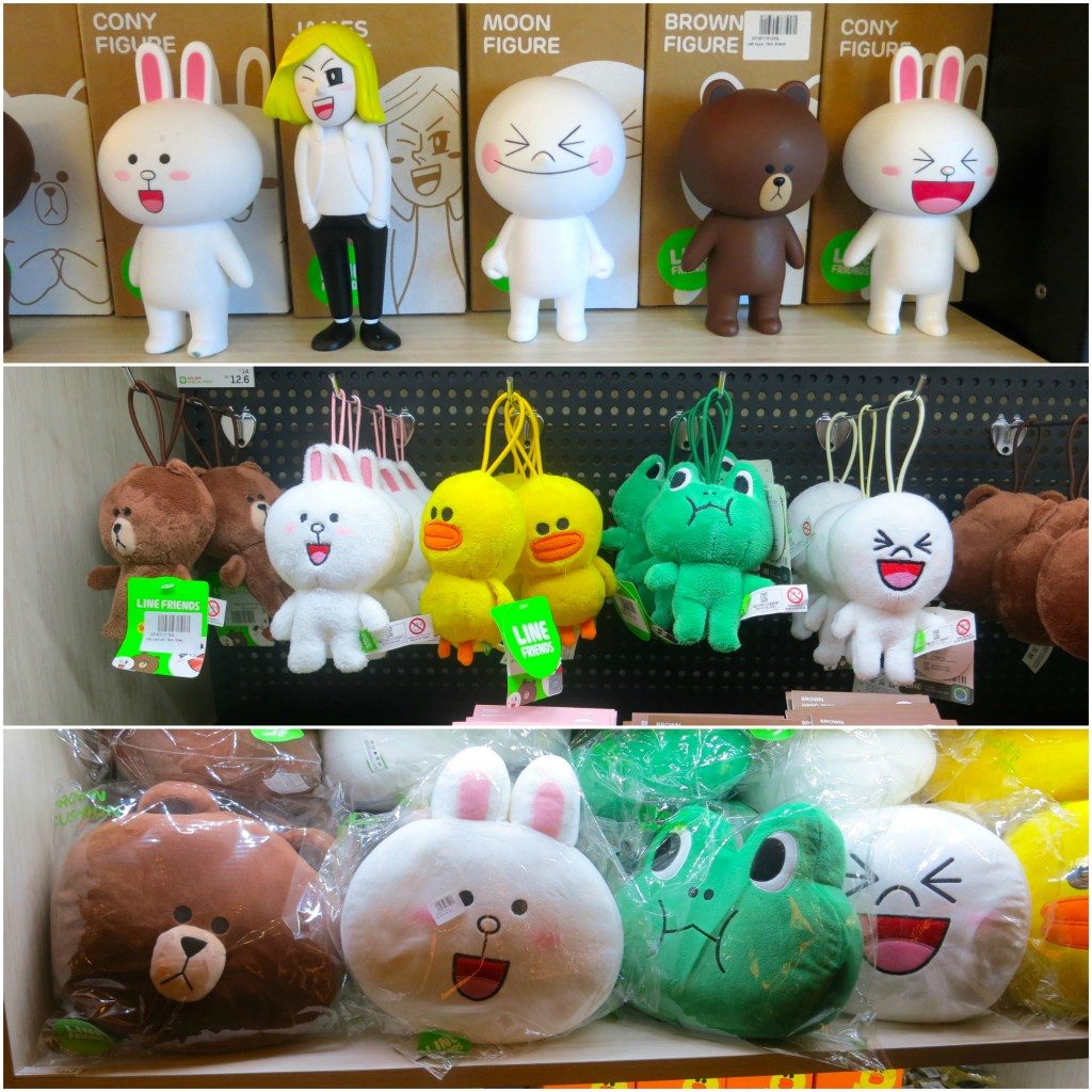 Line merchandise