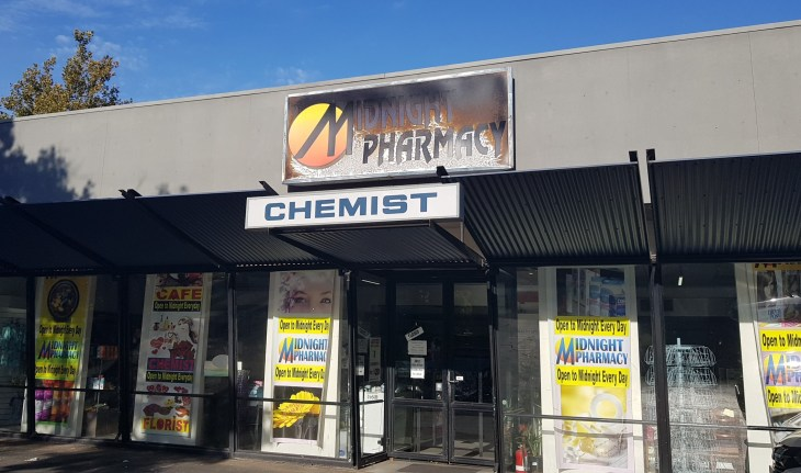 Midnight Pharmacy gives no fucks