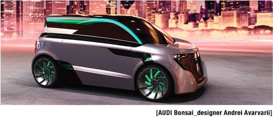Design RO_Audi Bonsai 1