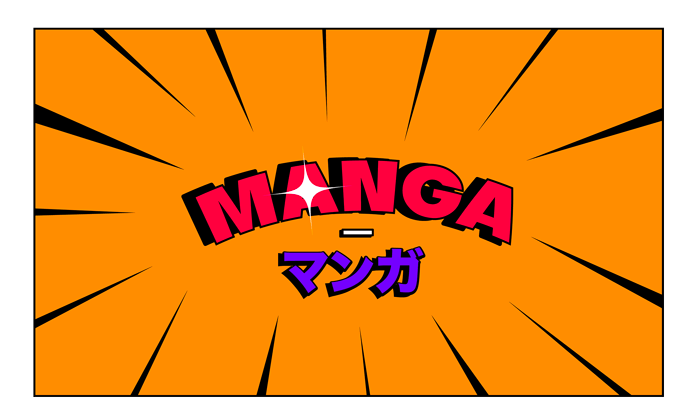 identité-flexible-manga-adele-mahe