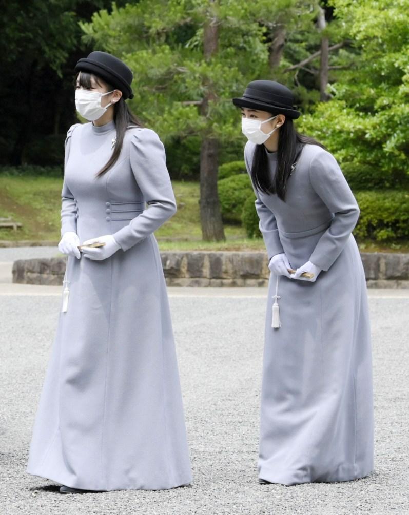 16. Juni 2020: Gedenkzeremonie für Kaiserin Kojun