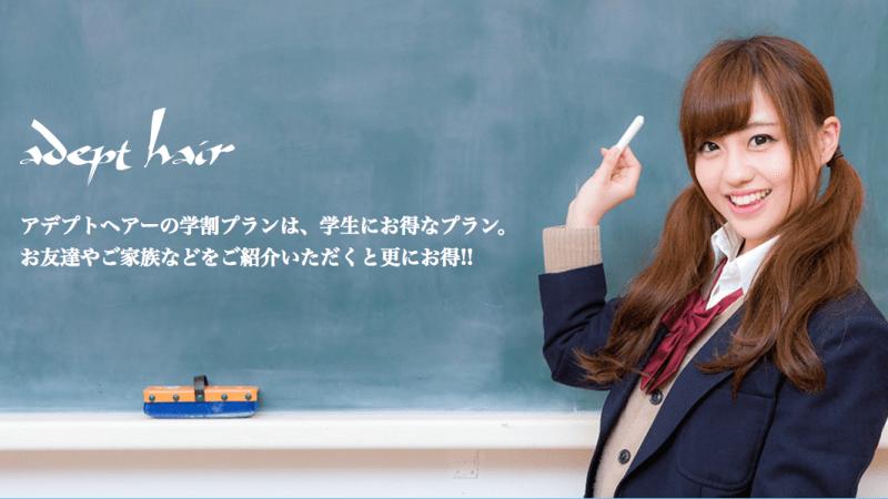 平日のお得情報!!