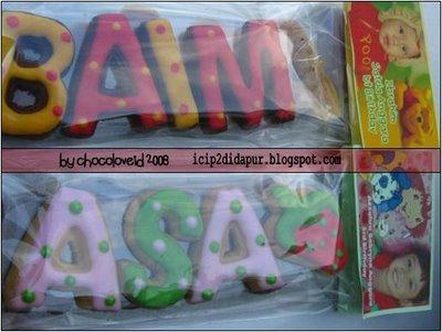 alphabet_cookies_asa__baim