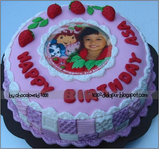 asa_birthday_pink_patchwork_cake