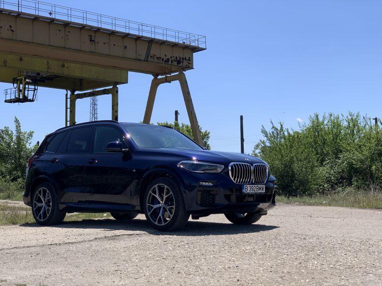BMW X5 xDrive45e exterior