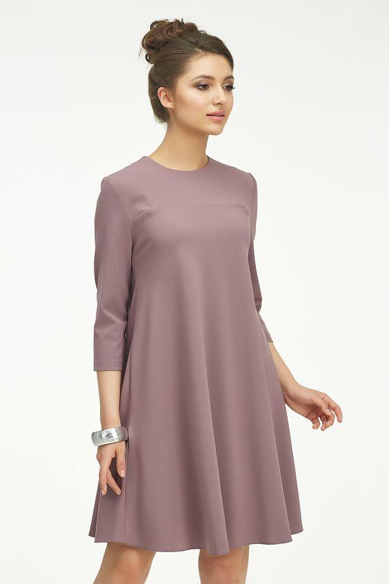 f9527034d Для вечеринки стилисты предлагают подбирать платье-трапецию с воланом по  низу или изделия с кружевами, гипюрными вставками.