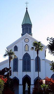 """La """"iglesia de los 26 mártires de Japón"""" (Iglesia de Ōura), construída por el MEP en Japón"""