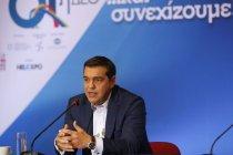 tsipras_deth