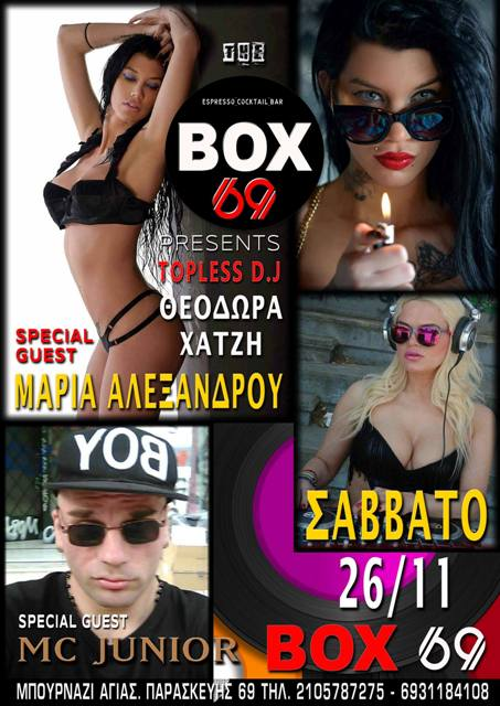 box_69_party