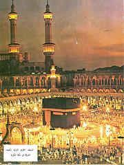 a  Sight filled with Noor Masjid Al Haram Makkah on Night of Ramadan,