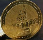 dinar1