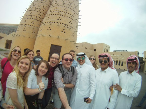 Qatar Funds Islamic Indoctrination Common Core