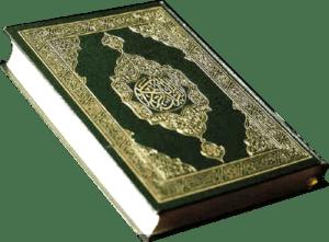 Apa yang dimaksud dengan ilmu al-quran