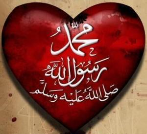 Hadis merupakan salah satu sumber hukum dalam islam Pengertian Hadits Nabi Muhammad SAW