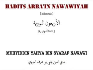 Download Kitab Hadits Arbain Pdf