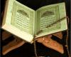 Arti Ulul Azmi Serta Ayatnya Dalam Al-Quran