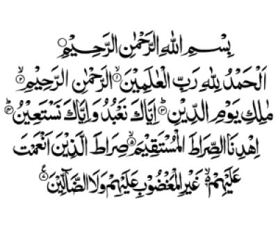 Contoh Huruf Jar Dalam Surat Al-Fatihah