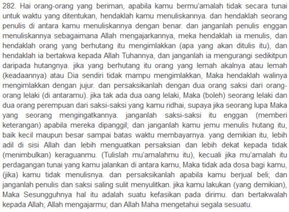 Ayat Tentang Jual Beli Dalam Al-Quran