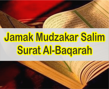 Contoh Jamak Mudzakkar Salim Dalam Surat Al Baqarah