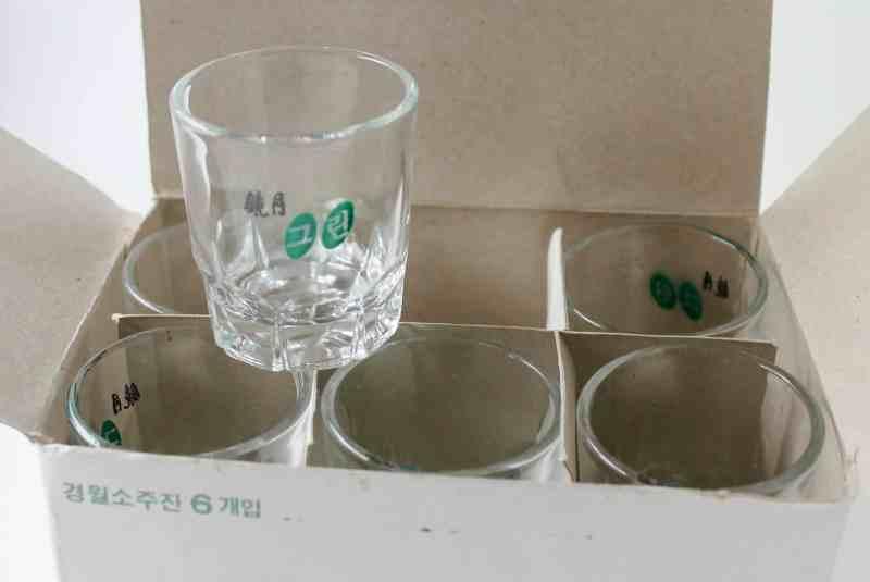 vintage set of korean shot glasses