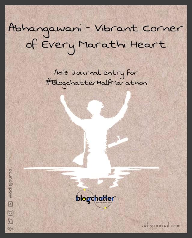 Abhangwani – Vibrant Corner of Every Marathi Heart