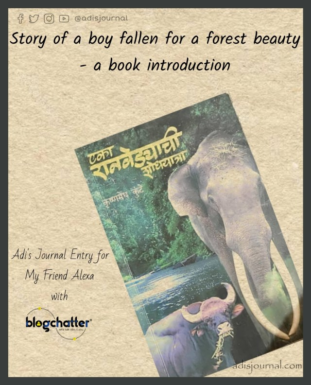 Story of a boy fallen for forest beauty – Book intro