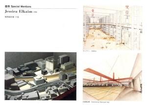 Tokyo-maquette1 - copie