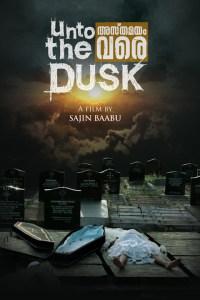 Unto the Dusk