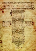 The Hippocratic Oath