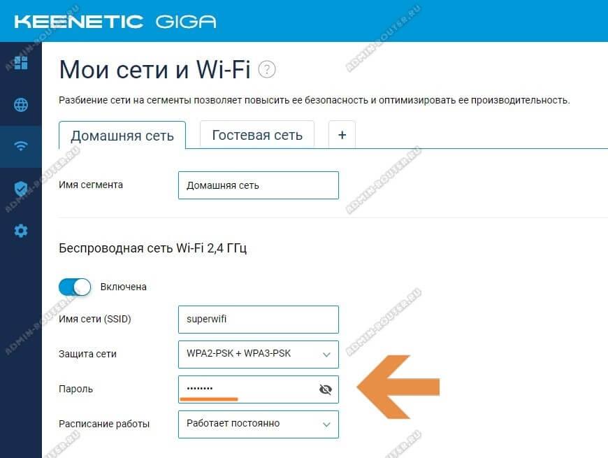 Mot de passe wi fi cinétique
