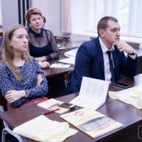 Отчет о работе секции административного права и процесса от 24 ноября 2016 года Фото 5