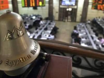 البورصة تتراجع وسهم موبكو يقفز 296% في نهاية تعاملات اليوم
