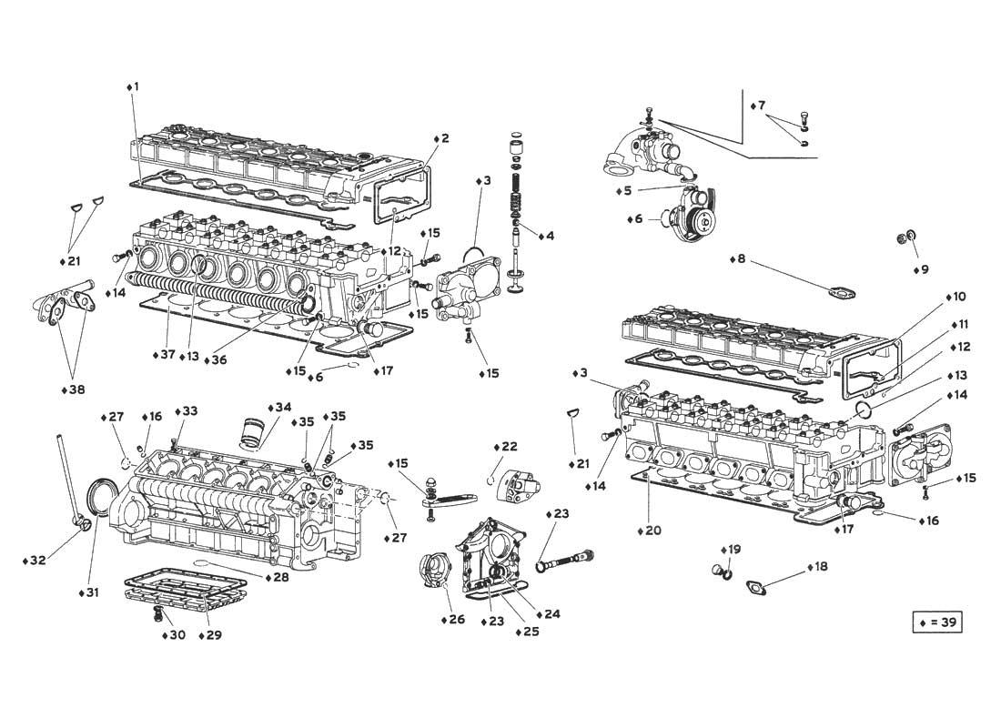 Lamborghini Engine Parts