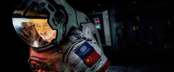 Wandering Earth Astronaut