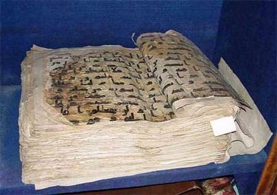 مخطوطة كهوف الضالع باليمن - عمرها 1236 عاما