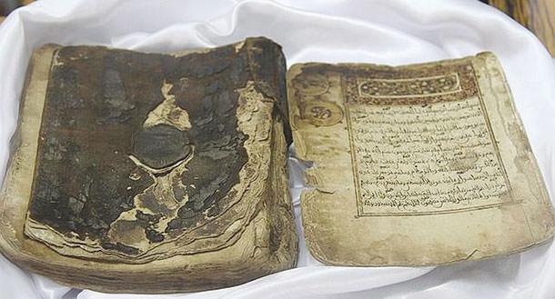 المخطوطة الأندلسية بتايلاند