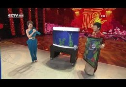 Magic Tricks with Fishes