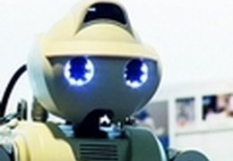 Japanese Robot Of The Year Award 2007