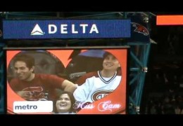 Funny kiss cam accidents