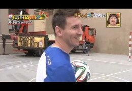 """Lionel Messi """" Lifting High 18m """" new world record – January 1, 2015"""