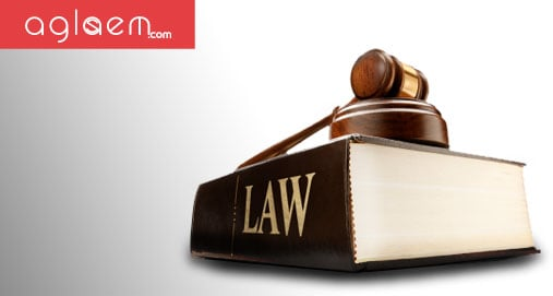 Law Admissions and Entrance Exams