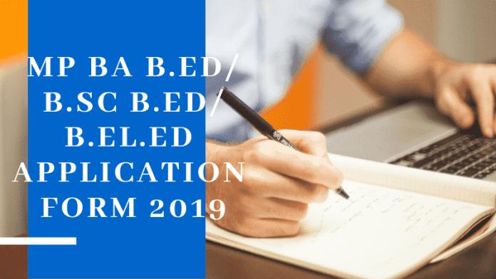B El Ed Application Form 2017 In Du, Mp Ba B Ed B Sc B Ed B El, B El Ed Application Form 2017 In Du
