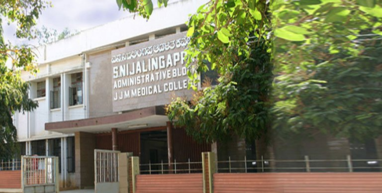 JJM Medical College Davangere (JJMMC)