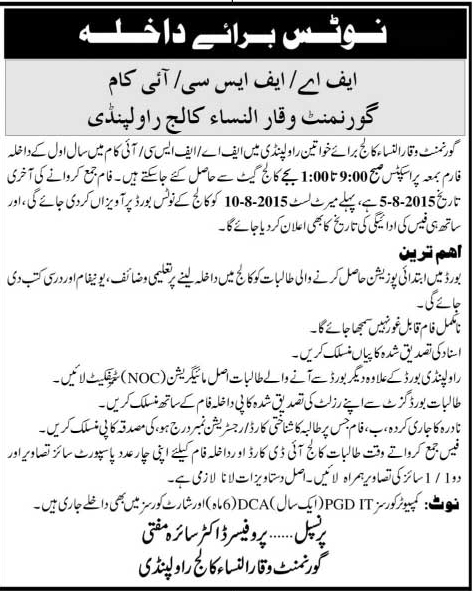 FA, FSc & ICom Admission in Govt Waqar Ul Nisa Post