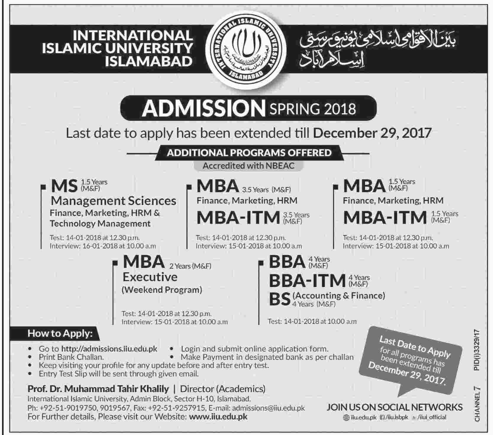 Admission in International Islamic University Islamabad 24